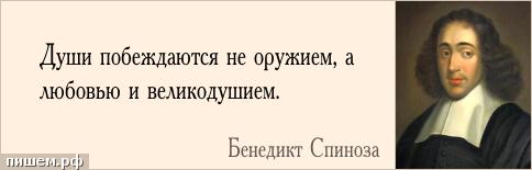 http://xn--e1afnj0c.xn--p1ai/i/a/f14929-3.png