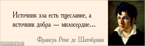 Syberia 3: Все для игры Сибирь 3, коды, читы, прохождения