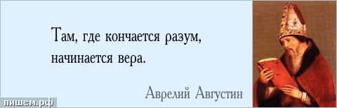 konchay-svoi-ariyskie-shutochki