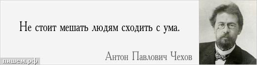 vse-foto-iz-zhurnala-pleyboya-russkih-zvezd