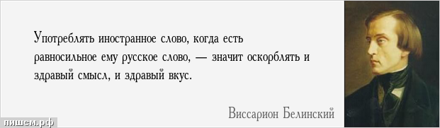 Greenkabachok.ru - Страница 251
