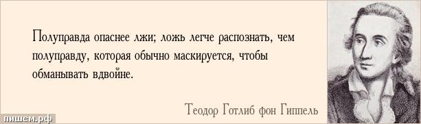 http://xn--e1afnj0c.xn--p1ai/i/a/f5658-3.png